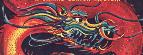 Dragon from the Brains Benton Series